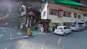 Takachiho-no-ie(高千穂の家) :Restaurant spots