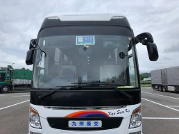Kirishima for Kagoshima (Kyushu Sanko Bus(九州産交バス)