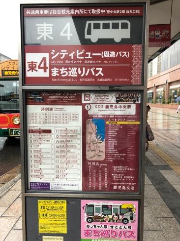 Kagoshima-Chuo Station (鹿児島中央駅): Platform #4