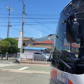 Mt. Aso (Active volcano view from Takamori Bus Stand)