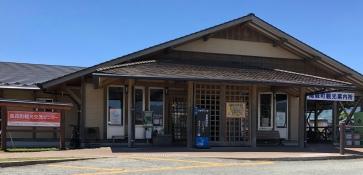 Takamori Information Center (高森町観光案内所)