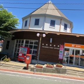 Post Office (高森郵便局)