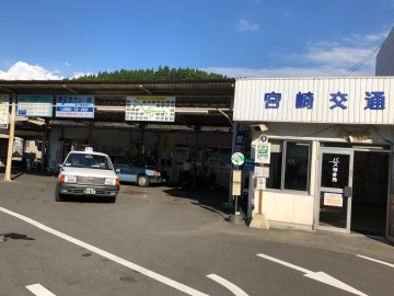 Takachiho Bus Center, Taxi Stand
