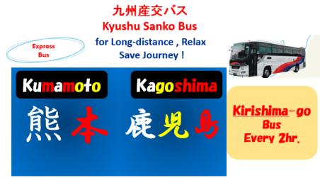 Kyushu Sanko Bus Time-table (Kumamoto - Kagoshima)