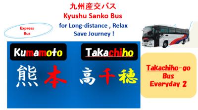 Kumamoto-Takachiho Bus-stop