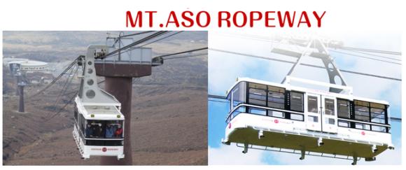 Aso ropway.png