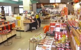 Aso Shop