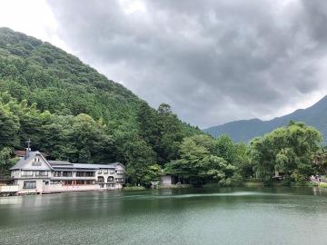 Kinrinko Lake: