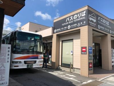 Yufuin Bus Center