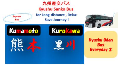 Kumamoto-Kurokawa stop