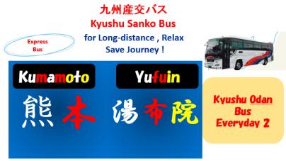 Kumamoto-KyushuOdanBus-stop
