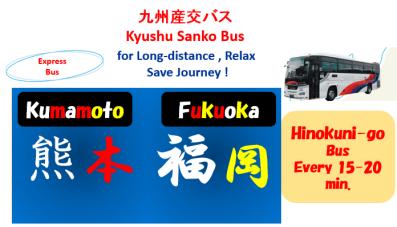 Kumamoto-Fukuoka Bus.png