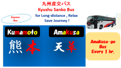 Kumamoto-Amakusa Bus.png