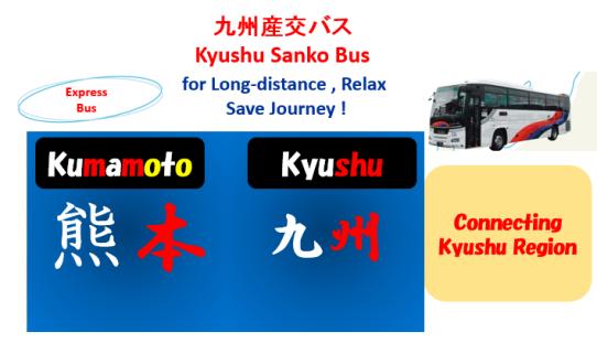 Kumamoto-Kyushu Bus.png