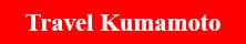 travel-kumamoto
